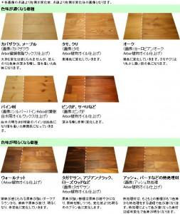3_1408417345_4_jp