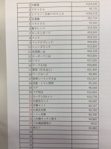 IMG_8947 (1)