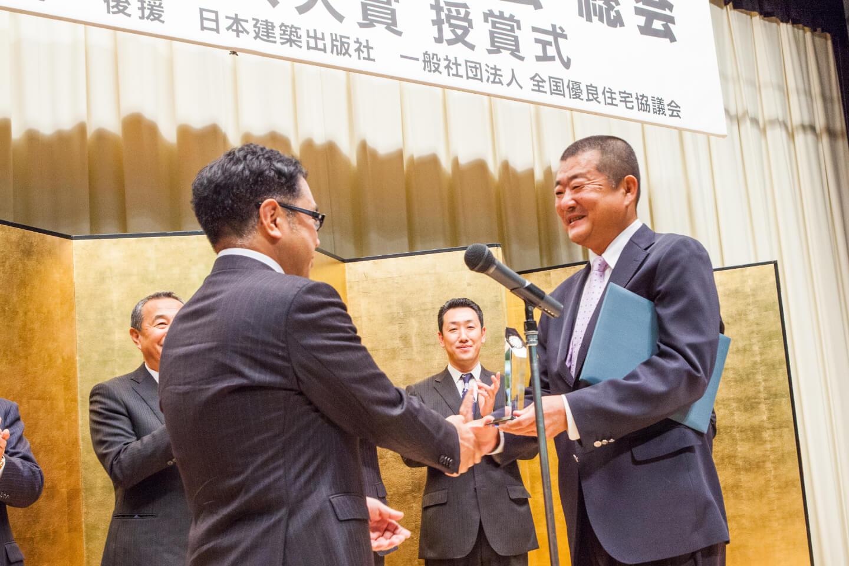 日本ビルダーズ大賞優秀賞(全国約300社の上位7社)を受賞しました。