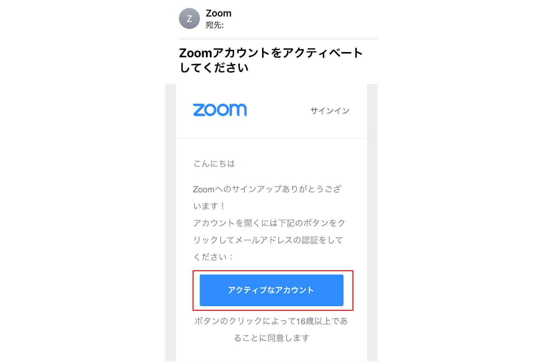 イン サイン サイン zoom アップ